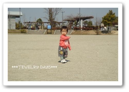 photo_212.jpg