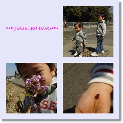 photo_214.jpg