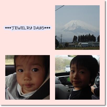 photo_232.jpg