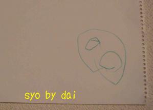 photo_26_20100316224512.jpg