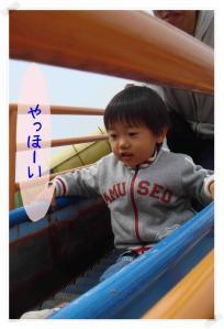 photo_32_20100328223720.jpg