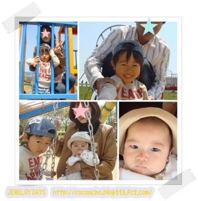 photo_38_20100418215532.jpg