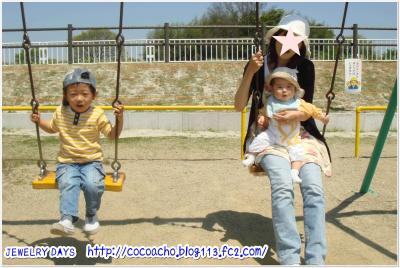 photo_43_20100507000229.jpg