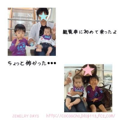 photo_53.jpg