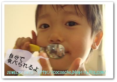 photo_56_20100603221855.jpg