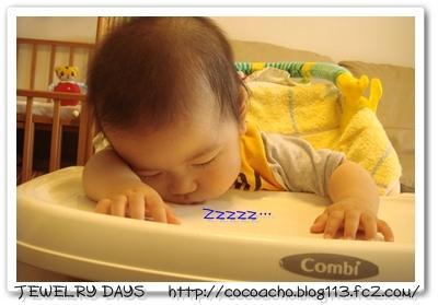 photo_61.jpg