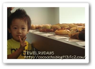 photo_80.jpg