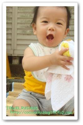 photo_92.jpg