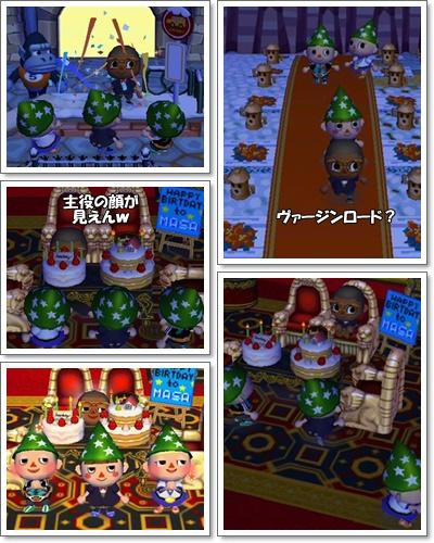 masanohi10.jpg