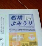 yomiuri10-1.jpg