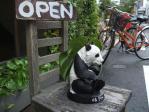 お出迎えのパンダ