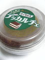 2010_0222takotako0004.jpg