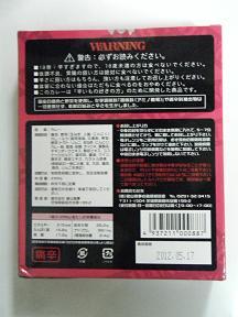 2010_0621takotako0016.jpg