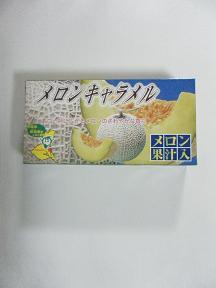 2010_0621takotako0018.jpg