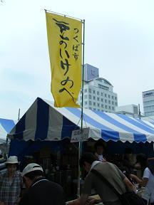 2010_0829takotako0014.jpg