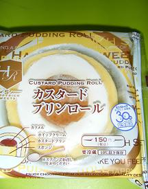 2010_1008takotako0015.jpg