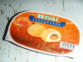 2010_1112takotako0137.jpg