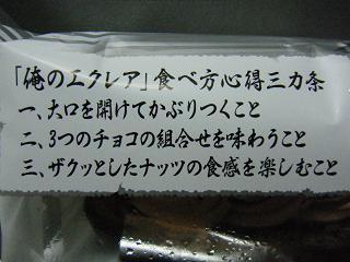 2011_0120takotako0035.jpg