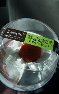 2011_0120takotako0043.jpg