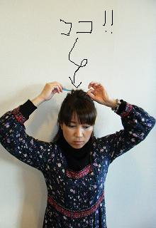 2011_0120takotako0056.jpg