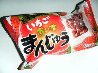 2011_0225takotako0022.jpg