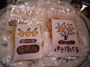 伊予柑 &檸檬