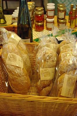 売ってるパン