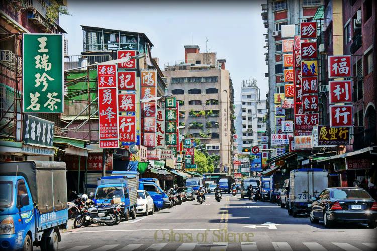 taipei 迪化街