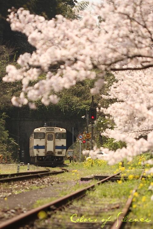 gotoji station