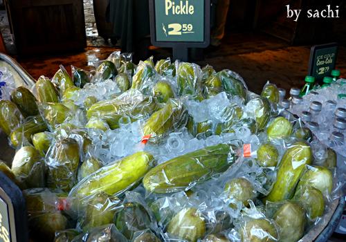 pickl.jpg