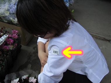 2_20100603205539.jpg