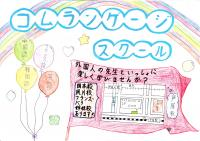 2011+2nd+group+b+Akane_convert_20110622003354.jpg