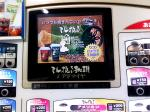 K3200146.JPG