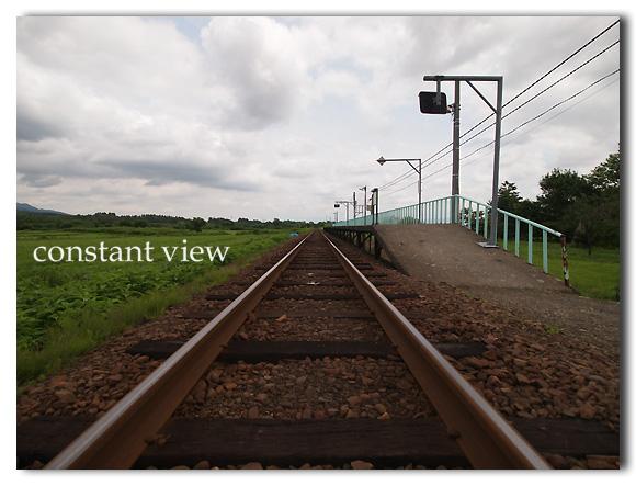 TRAIN'S RAIL