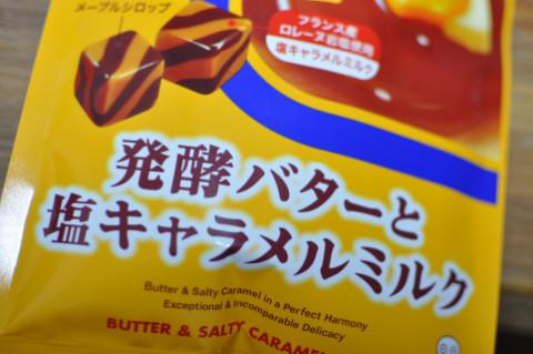 candy2_793.jpg