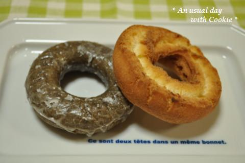 donut_956.jpg