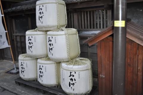 okagesama_366.jpg