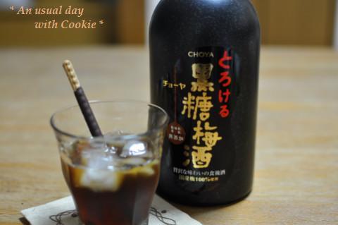 umeshu_888.jpg