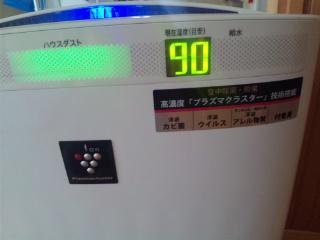 DVC00343.jpg