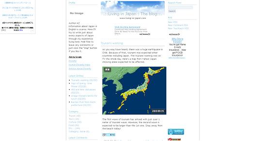 12-01-18 Living in Japan