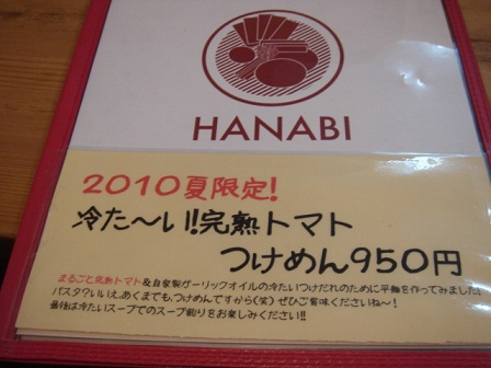 001_20100730104117.jpg