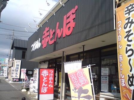 001_20101102153002.jpg