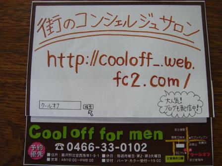 001_20110325184440.jpg