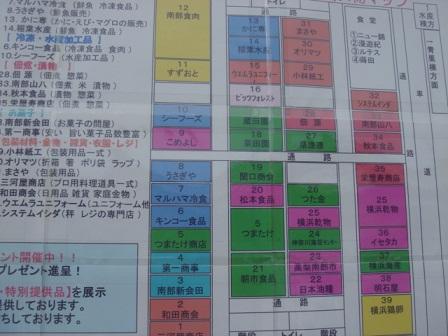 002_20100810170658.jpg