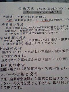 100712_1055_0001.jpg