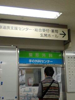 100930_1501_0001_20101012084409.jpg
