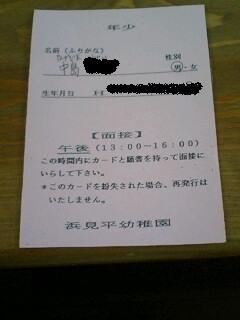 101101_0812_0001.jpg