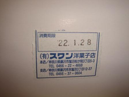 COOLOFF 002