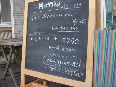 辻波朝一 006
