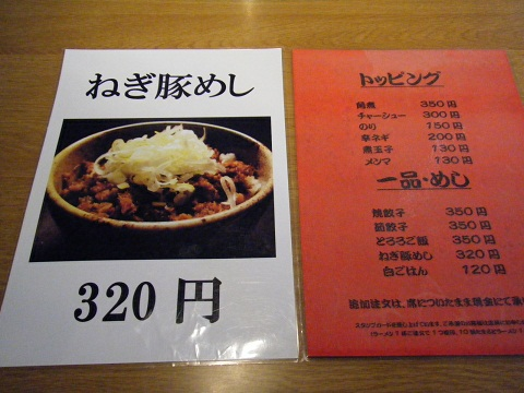 3_20101021155141.jpg
